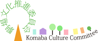 KOMABA CULTURE PROMOTION COMMITTEE
